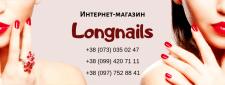 Обложка Фейсбук для интернет-магазина Longnails