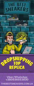 Илюстрация для магазина з обувью 3