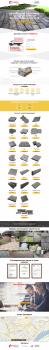 Сайт по продаже тротуарной плитки