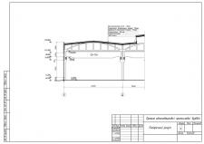 Проект одноэтажного промышленного здания