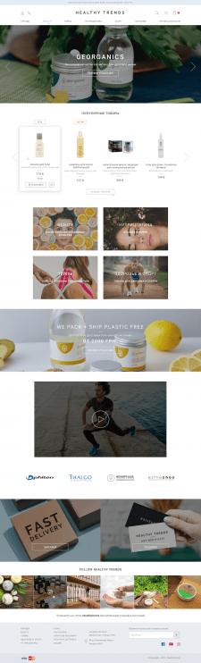 Healthytrends - сайт индустрии красоты и здоровья