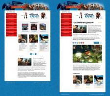 Верстка двух страниц из PSD-макета