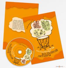 Обложка литавра+CD