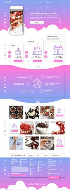 Cosmos Cake