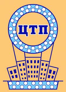 Лого ЦТП 2