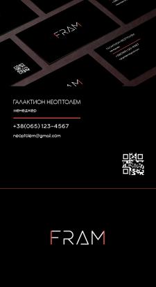 Оформление дизайна визитки