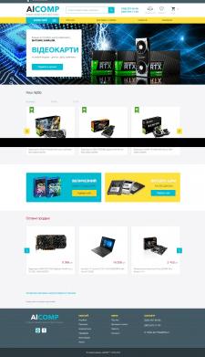 Интернет-магазин alCOMP (Shop-Script 7)