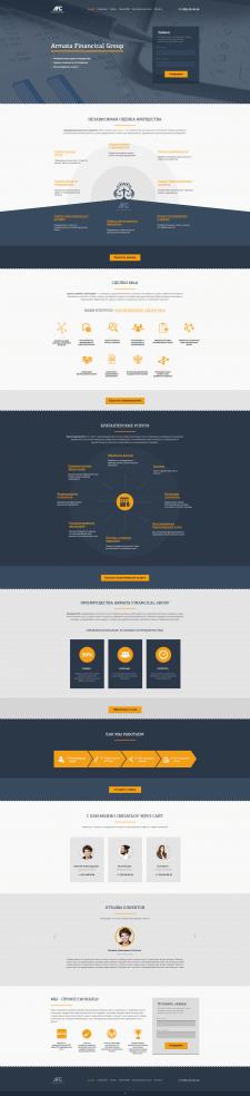 Дизайн сайта оценки имущества