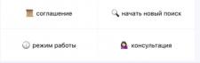 Бот Viber для интернет магазина
