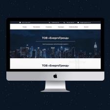 Сайт-визитка для компании EnergoTrend