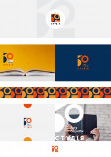 "Логотип для ""БО Студии"""