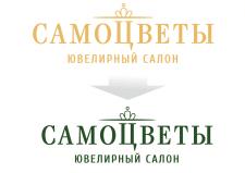Отрисовка и исправление логотипа в векторе