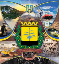 Обложка печатной карты Донецкой области