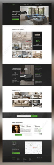 Главная страница мебельного интернет-магазина