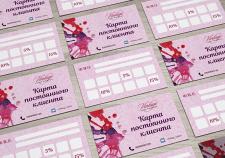 Дизайн визитки для студии маникюра