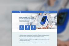 Сайт по продажам пульсоксиметров