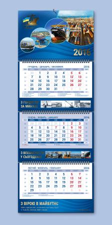 Корпоративный квартальный календарь на 2016 г.