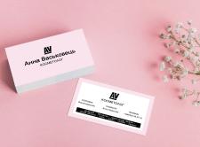 Дизайн визитки для косметолога