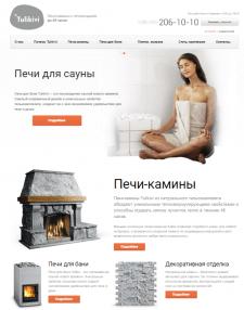 Администрирование сайта (MODx)