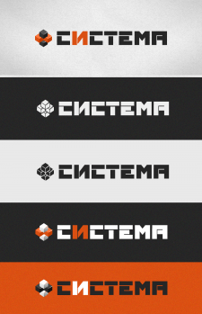 Лого для финансовой организации
