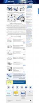 Разработка сайта, SEO оптимизация и продвижение