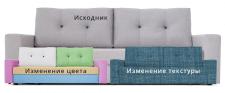 Замена цвета или текстуры изделия