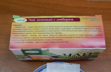 "Продающий текст на упаковку чая ТМ ""Авита"""