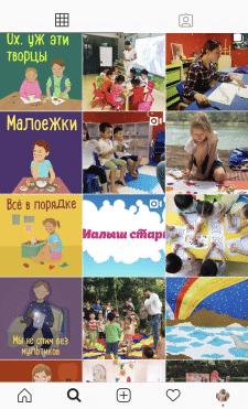 Страница школы детского развития