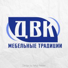 ДВК Мебельные традиции - Логотип - 2018