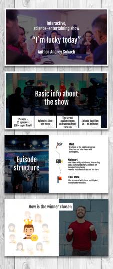 Презентация нового ТВ - шоу