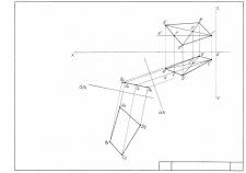 Замена плоскостей проекций
