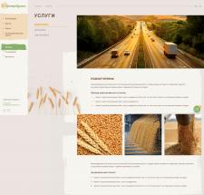 Зернопродукты