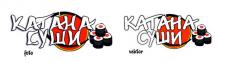 отрисовка логотипа вектор