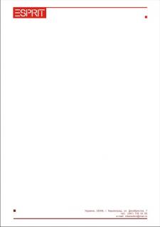 Бланк Esprit 2