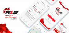 Дизайн приложения для заправок RLS Кривой Рог