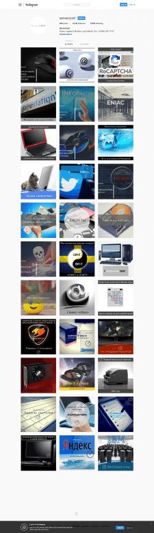 Создание instagram каталога серверов