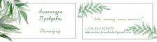 Дизайн визитки для фотографа #2