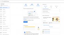 Регистрация фиры в GoogleBusinnes