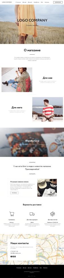 Интернет-магазин + лендинг + блог на TILDA