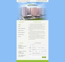 Агентство недвижимости — «Новая жизнь»