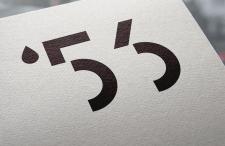 "Логотип для кофейни ""56"""