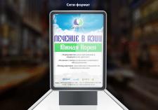 """Рекламная кампания от центра """"Кардиомед"""""""