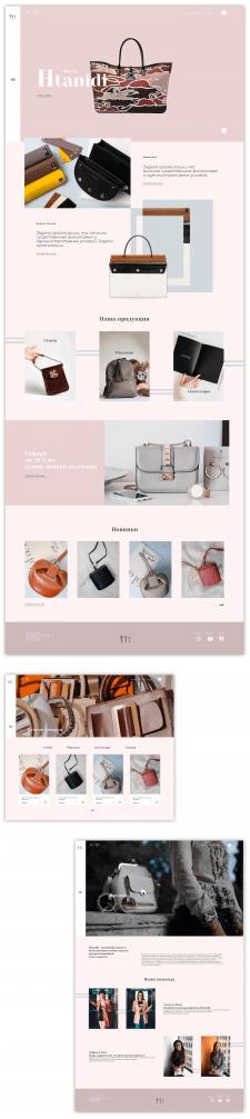 Веб дизайн для многостраничного сайта