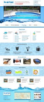 Сайт - визитка