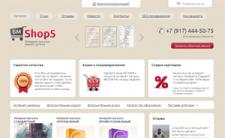 Интернет-магазин готовых решений интернет бизнеса