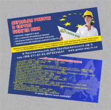 Еврофлаер работа