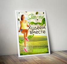 плакат для  Slim-me