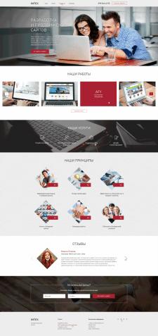 Верстка сайта веб-студии Intex