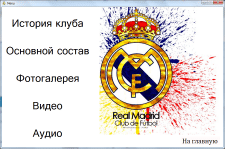 Real Madrid presentation