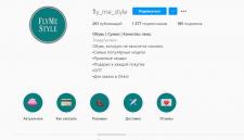 Добавление описания товаров в Instagram